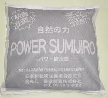powersumijiro11